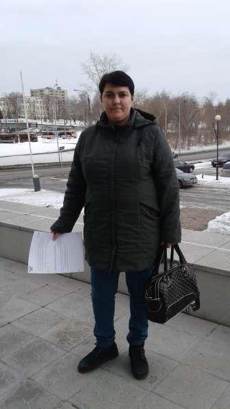 Лала, 41 год, хочет пообщаться
