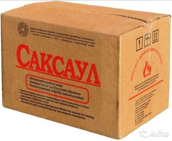 Дрова из саксаула 6-7 кг для шашлыка и камина в Железнодорожном