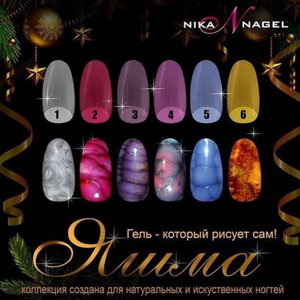 Продукция НИКА НАГЕЛЬ в Нижнем Новгороде фото 3