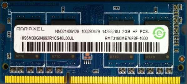 Оперативная память 2GB DDR3L-1600