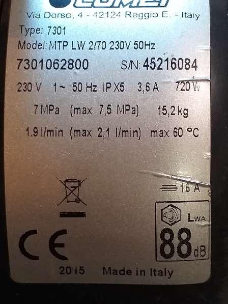 Продам насос водяной высокого давления новый. пр-во (италия) в фото 3