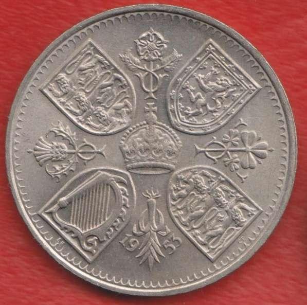 Великобритания Англия 5 шиллингов 1953 г Коронация Елизавета в Орле