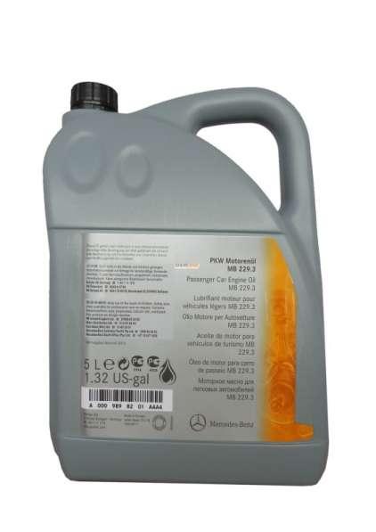 Масло MERCEDES PKW Motorenol 5W40 5литров синтетическое
