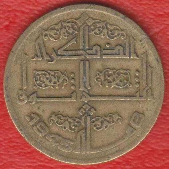 Алжир 50 сантимов 1975 г. 30 лет восстания 1945 г
