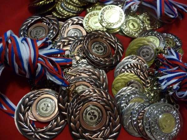 Наградные медали, грамоты, дипломы, благодарности