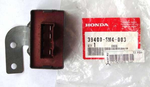Реле основное 39400-SM4-003 на Honda