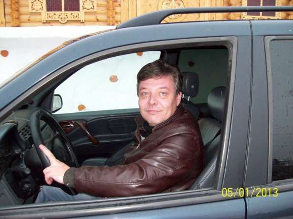 Алексей, 42 года, хочет познакомиться