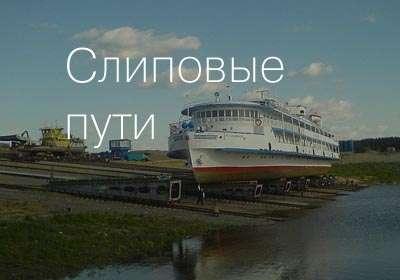 Строительство,ремонт железнодорожного пути ООО СТРОЙЭКСПРЕCC