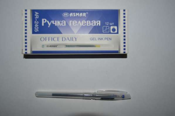 Ручки с исчезающими чернилами
