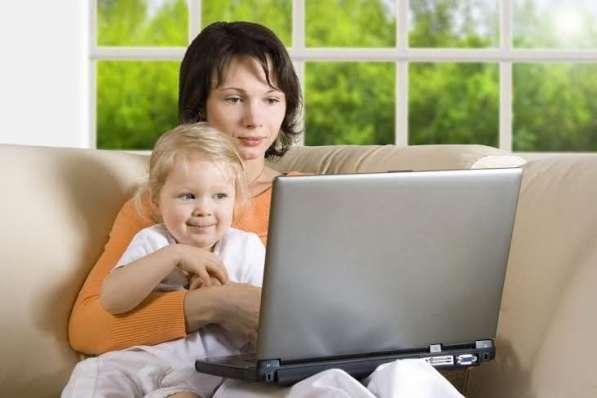 Работа на дому для молодых мам, студентов