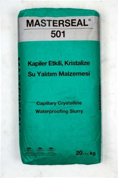 Мастерсил 501 /masterseal 501