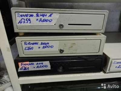 торговое оборудование Ящики для денег в Приорит