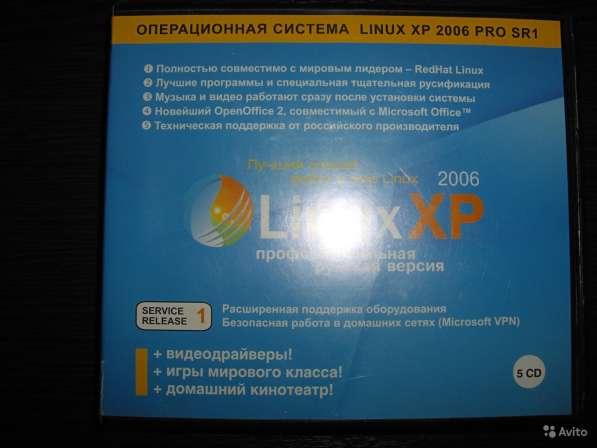 Linux XP операционная система