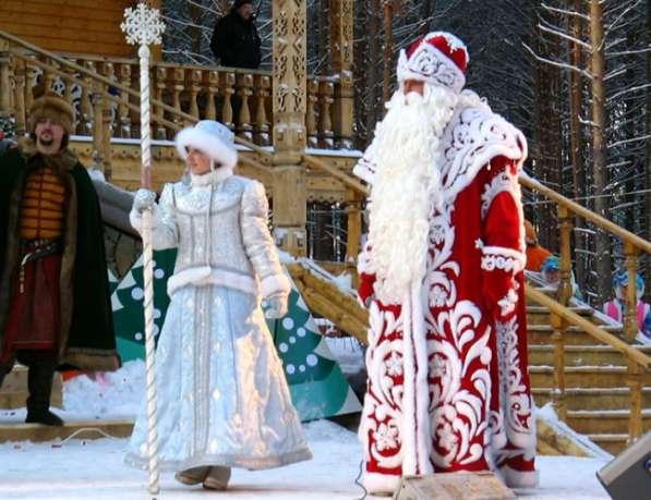 Новый год в В.Устюге с Дедом Морозом 31-03.01.2017 гостиница