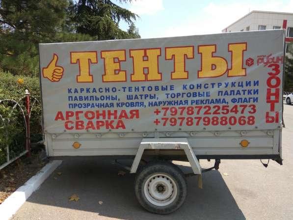 Аргонная сварка в Симферополе, 11км Московского шоссе