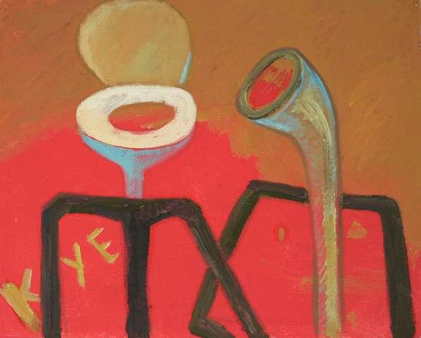 Картина -Диалог точка с трубой