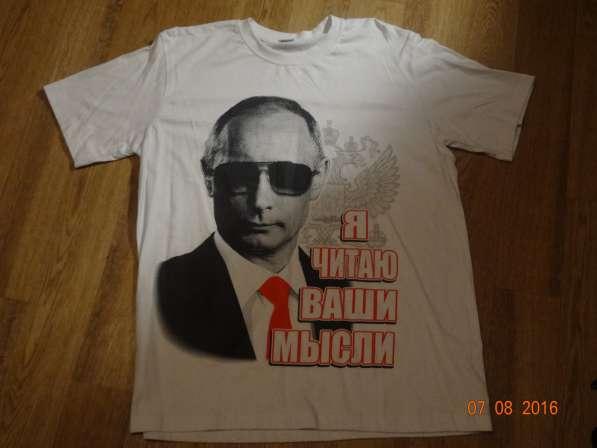 Продаётся футболка с портретом Путина