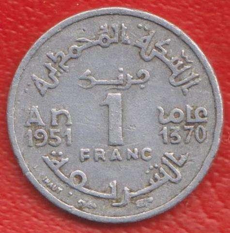 Марокко Французское 1 франк 1951 г.