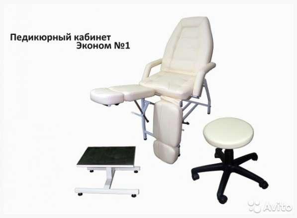 Педикюрный кабинет Эконом №1