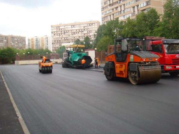 Дорожные работы Строительство дорог