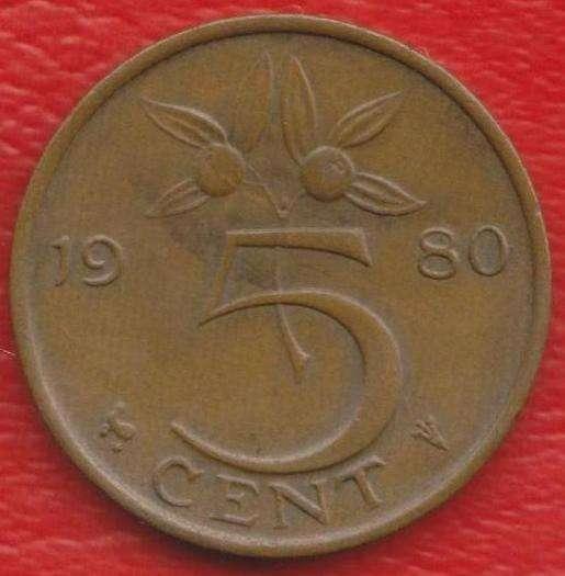 Нидерланды Голландия 5 центов 1980 г