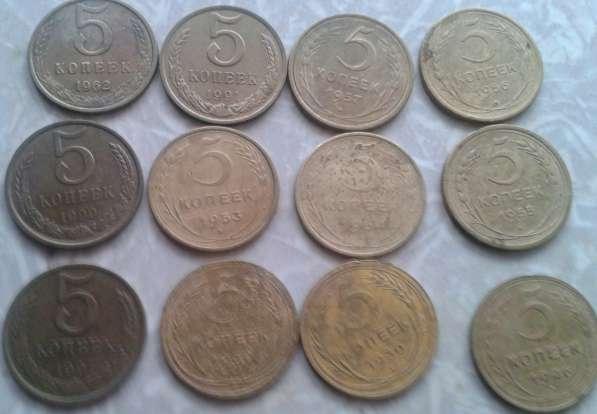 Ранние монеты ссср