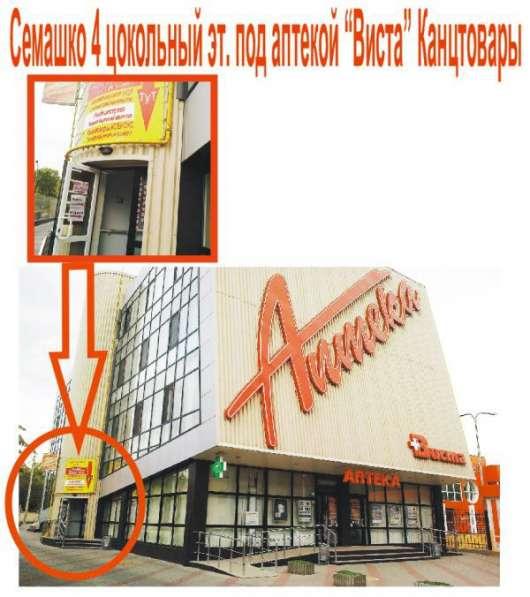 КанцМикс торгово-копировальный-центр