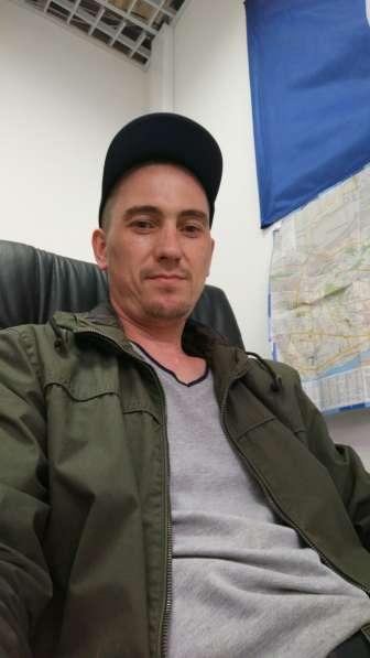 Aaron, 37 лет, хочет пообщаться