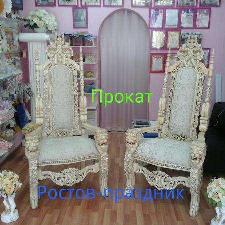 Свадебные троны. Прокат