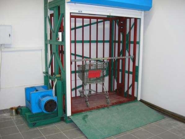 Промышленный грузовой лифт