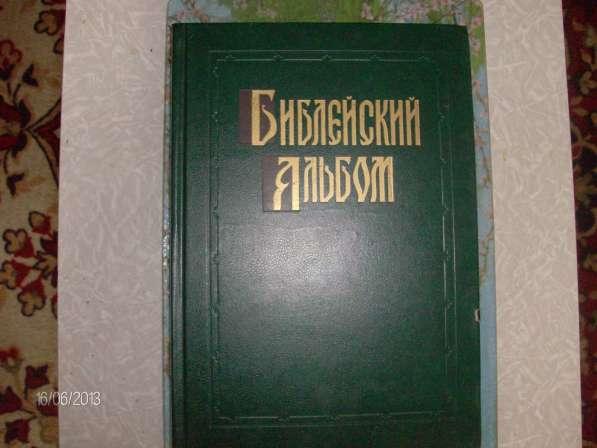 Книги журналы в Москве фото 19