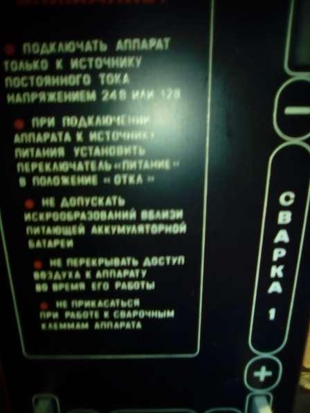 Сварочный аппарат от акмуляторов 12/24 вольта в Санкт-Петербурге фото 5