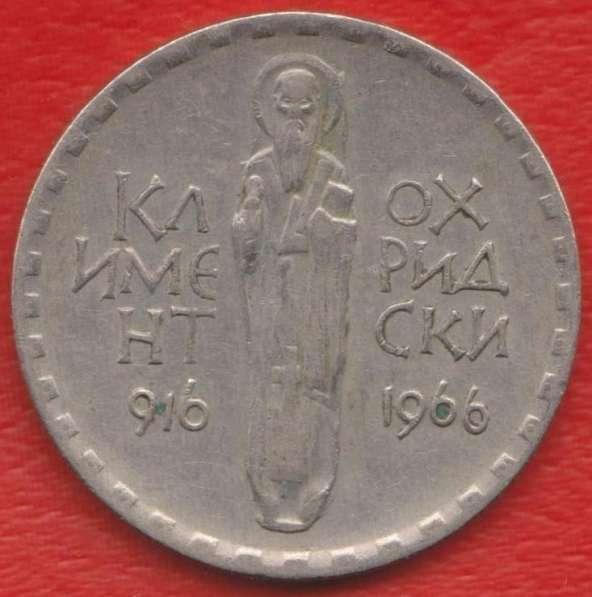 Болгария 2 лева 1966 Климент Орхидский 1050 лет со дня смерт