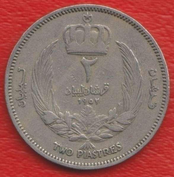 Ливия 2 пиастра 1952 г