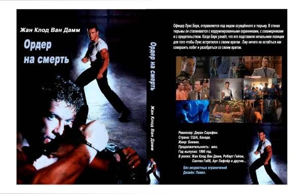 Дизайн запись dvd mp3