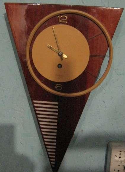 Настенные часы без боя Янтарь