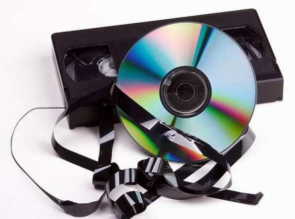 Оцифровка видео, аудио, фото, кино