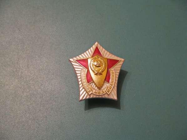 Отличник милиции (МВД СССР) - в отменном сохране!