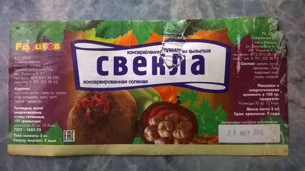 Овощная консервировация в Заволжье фото 3