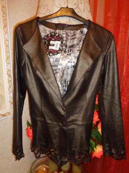 Пиджак под кожу р 44-46