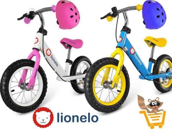 Rower Велосипед RACE LIONELO DEX BRAKE ЗАЩИТА Каски