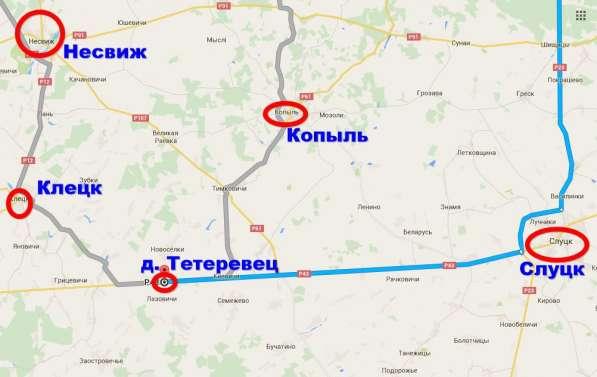 Продам дом в д. тетеревец 20 км. от г.клецка Минская область в фото 14