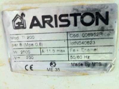 водонагреватель АРИСТОН TL 200