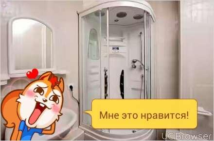 Ремонт душ. кабин