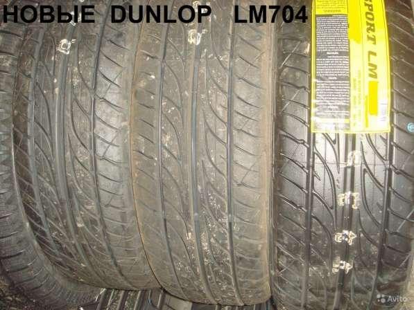 Новые Dunlop 205/60 R16 SP Sport T1