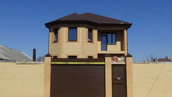 Новый Дом на Западном