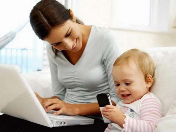 """Работа для студентов и молодых мамочек,"""""""