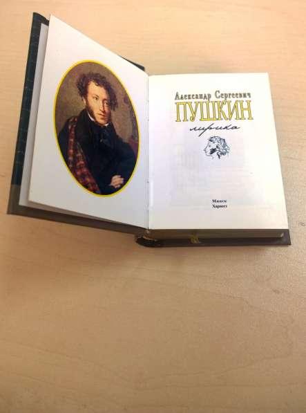 Миниатюрное (новое)издание А. С. Пушкин. Лирика в Челябинске фото 3