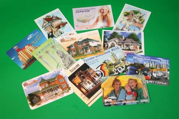 Продам карманные календарики