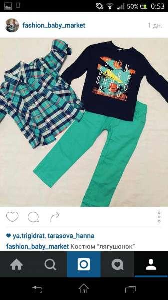 Детская одежда в